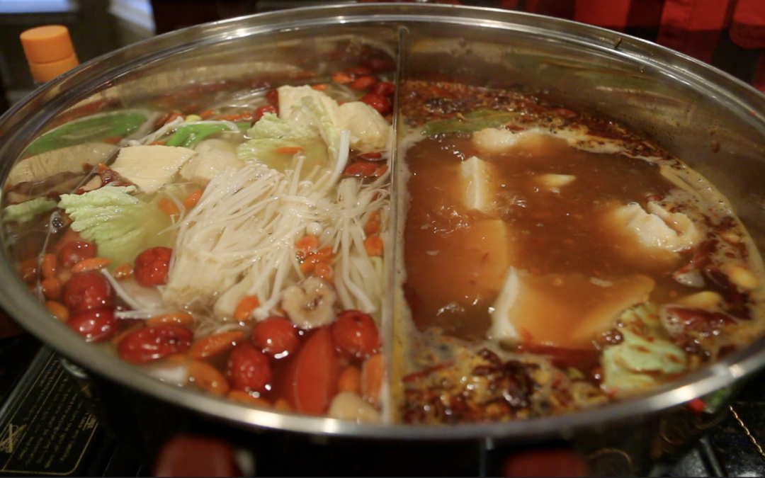 Sichuan Hot Pot at Home
