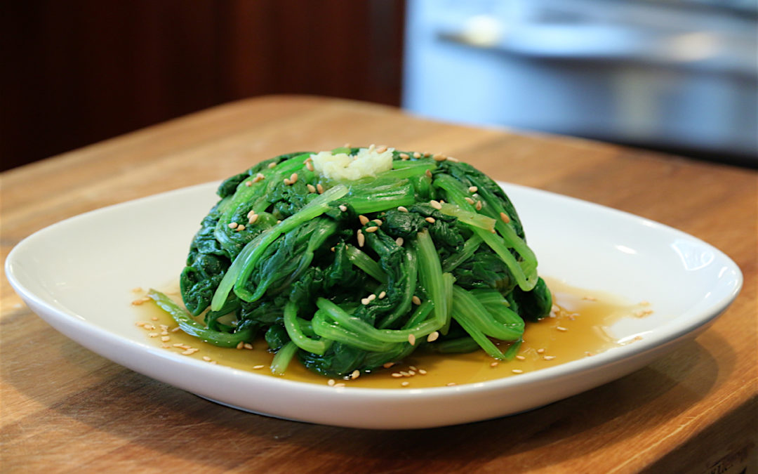 Spinach Salad with Ginger Dressing 姜汁菠菜