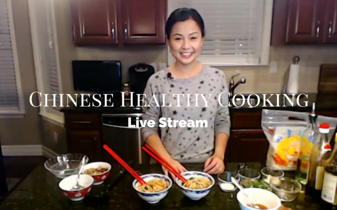 Making Dan Dan Noodles Live Stream 担担面 (素食)