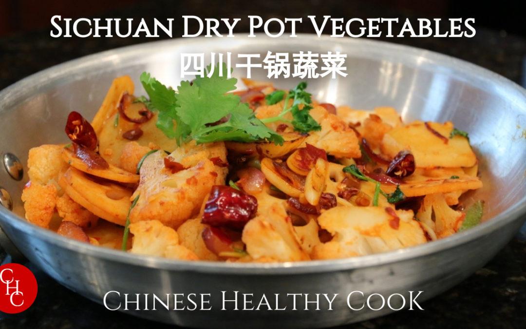 Sichuan Dry Pot Vegetables 四川干锅蔬菜