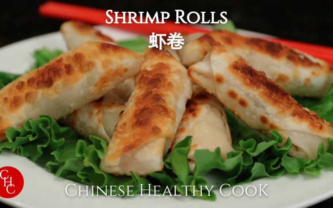 Shrimp Rolls 虾卷